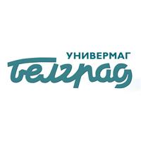 Универмаг-Белград-200