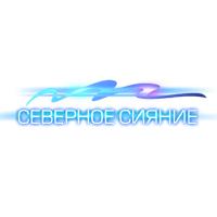 ТРЦ-Северное-сияние-2